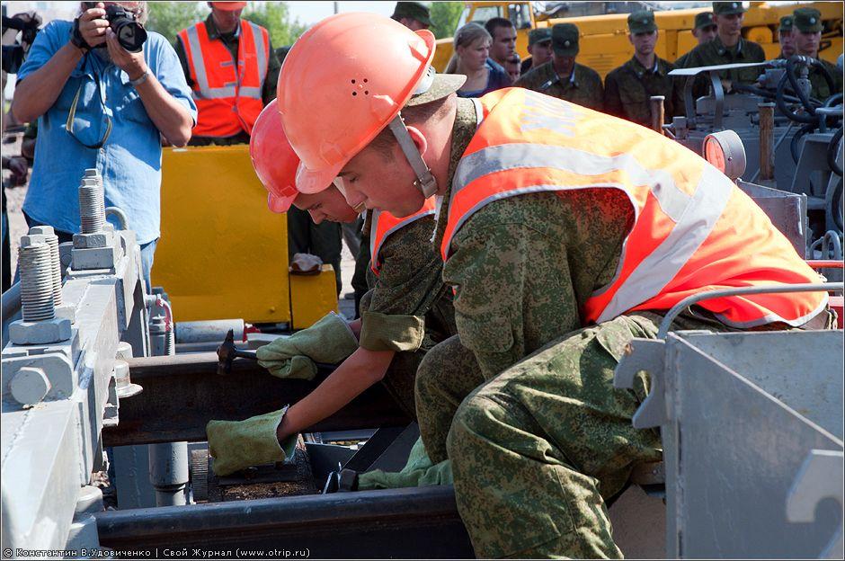 3325s_2.jpg - Учебный центр ЖД войск РФ (16.08.2011)