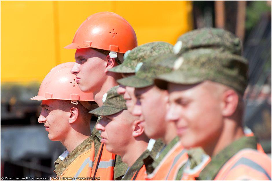 3749s_2.jpg - Учебный центр ЖД войск РФ (16.08.2011)