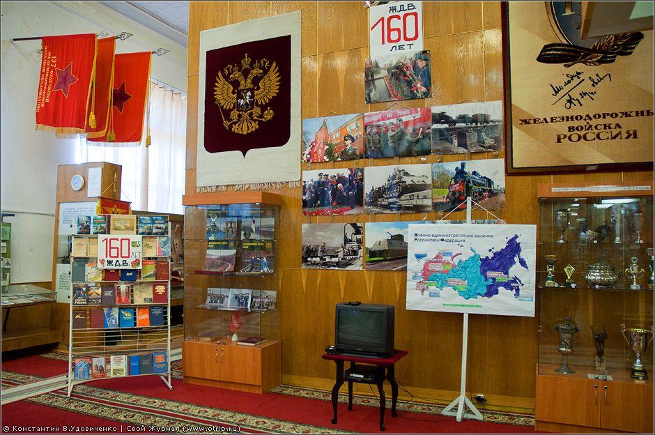 3795s_2.jpg - Учебный центр ЖД войск РФ (16.08.2011)