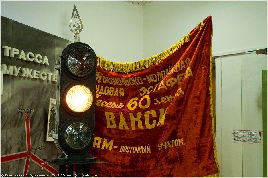 3885s_2.jpg - Учебный центр ЖД войск РФ (16.08.2011)
