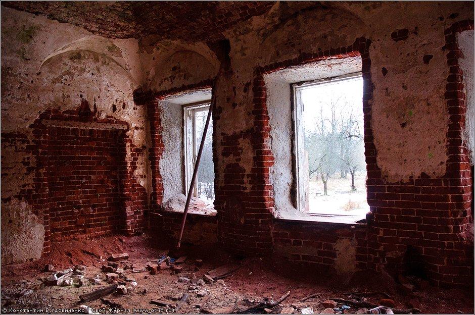 6226s_2.jpg - Усадьба Гребнево (27.11.2011)