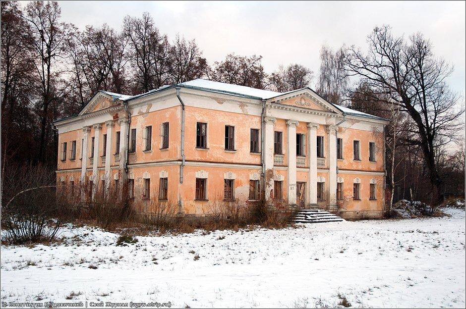 6531s_2.jpg - Усадьба Гребнево (27.11.2011)