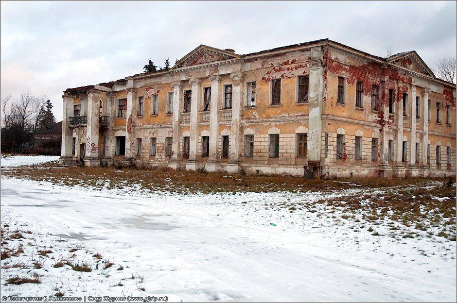 6534s_2.jpg - Усадьба Гребнево (27.11.2011)