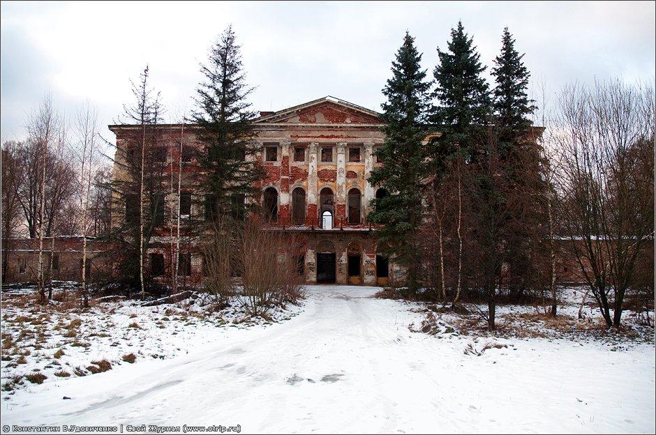 6539s_2.jpg - Усадьба Гребнево (27.11.2011)