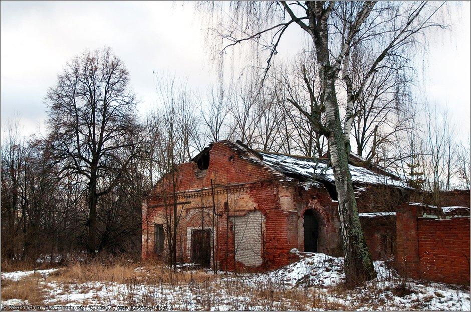 6585s_2.jpg - Усадьба Гребнево (27.11.2011)
