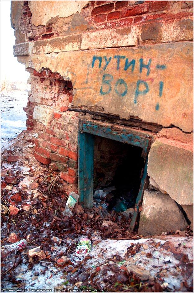 6609s_2.jpg - Усадьба Гребнево (27.11.2011)