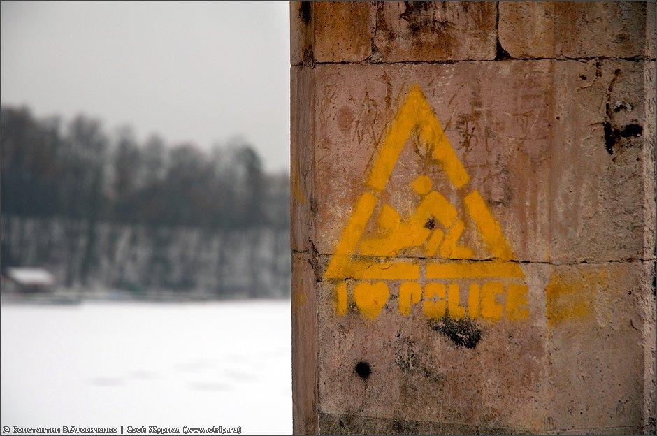 7565s_2.jpg - Усадьба Марфино (03.12.2011)