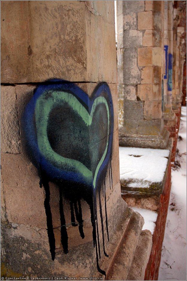 7594s_2.jpg - Усадьба Марфино (03.12.2011)