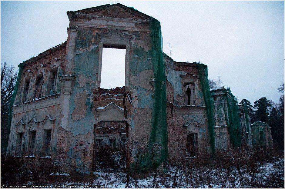 6726s_2.jpg - Усадьба Никольское-Прозоровское (03.12.2011)