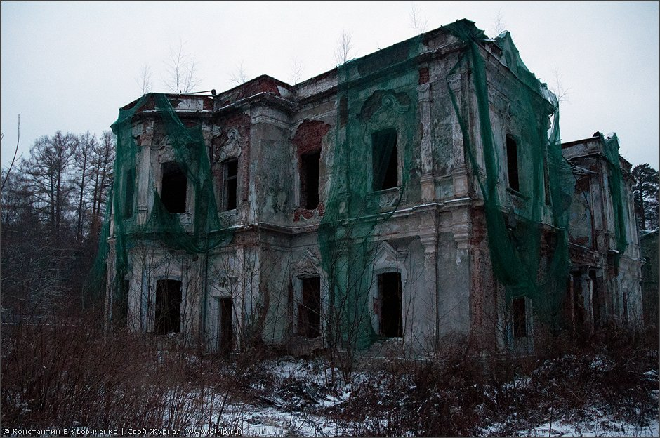6732s_2.jpg - Усадьба Никольское-Прозоровское (03.12.2011)