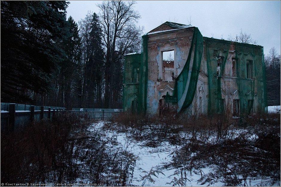 6747s_2.jpg - Усадьба Никольское-Прозоровское (03.12.2011)