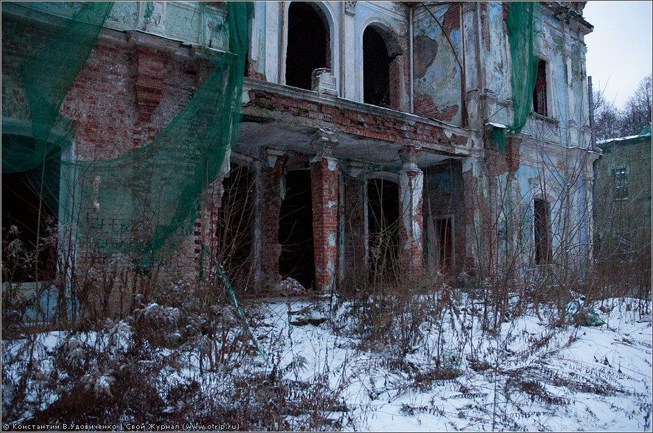 6752s_2.jpg - Усадьба Никольское-Прозоровское (03.12.2011)