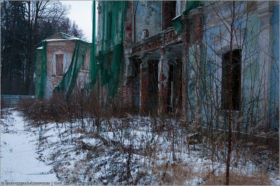 6763s_2.jpg - Усадьба Никольское-Прозоровское (03.12.2011)
