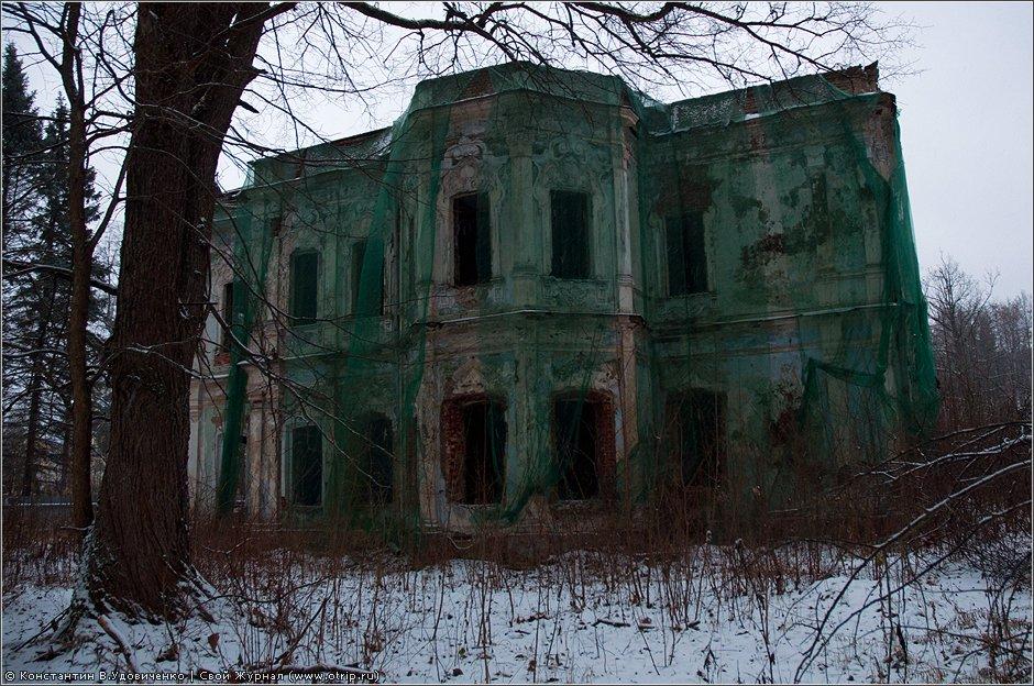 6905s_2.jpg - Усадьба Никольское-Прозоровское (03.12.2011)