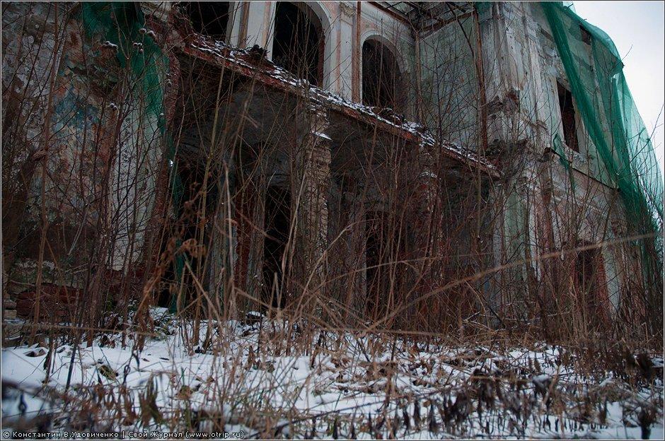 6922s_2.jpg - Усадьба Никольское-Прозоровское (03.12.2011)