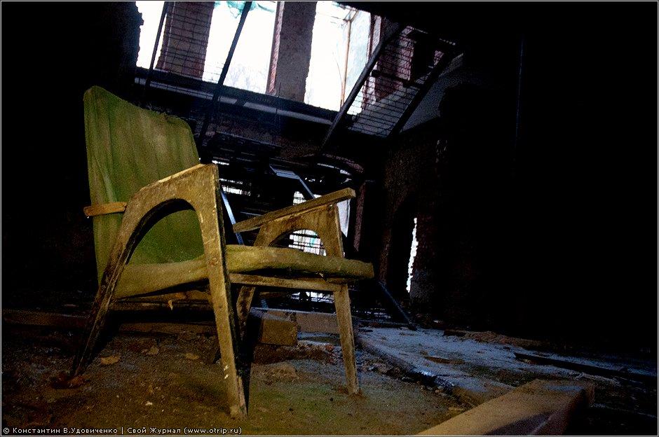 6961s_2.jpg - Усадьба Никольское-Прозоровское (03.12.2011)