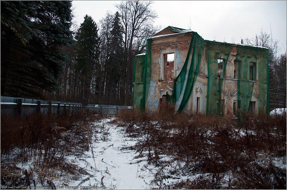 6993s_2.jpg - Усадьба Никольское-Прозоровское (03.12.2011)