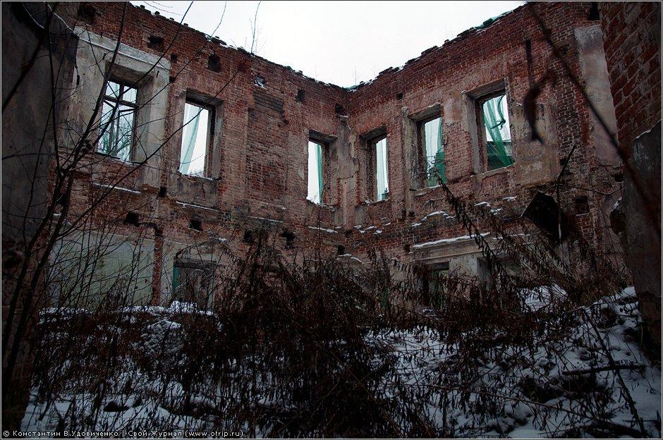 7013s_2.jpg - Усадьба Никольское-Прозоровское (03.12.2011)