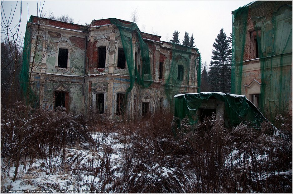 7028s_2.jpg - Усадьба Никольское-Прозоровское (03.12.2011)