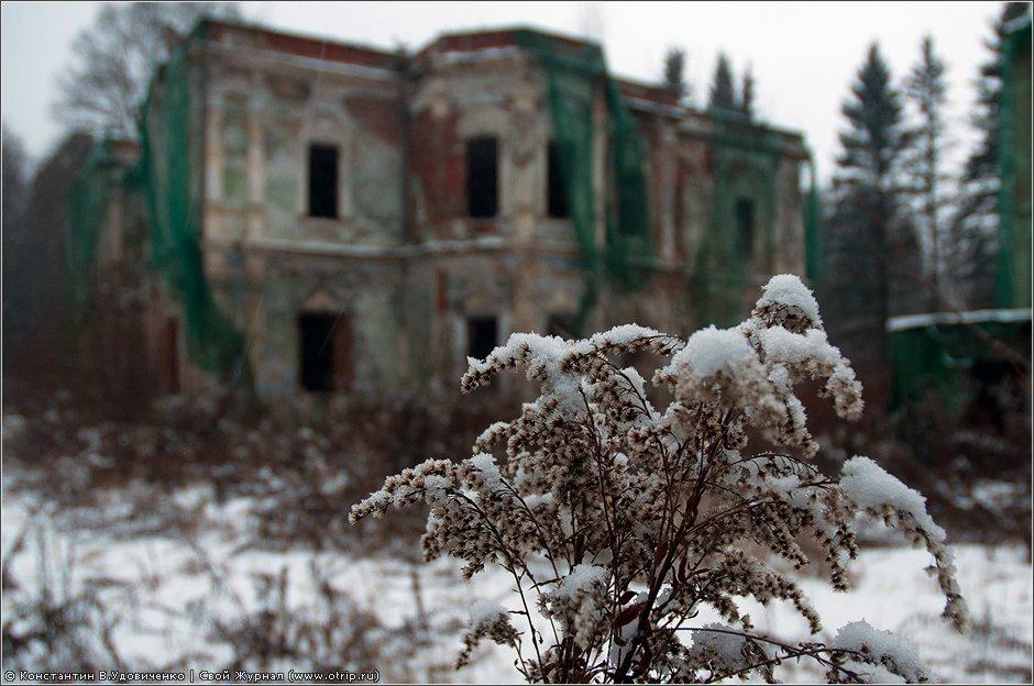 7031s_2.jpg - Усадьба Никольское-Прозоровское (03.12.2011)