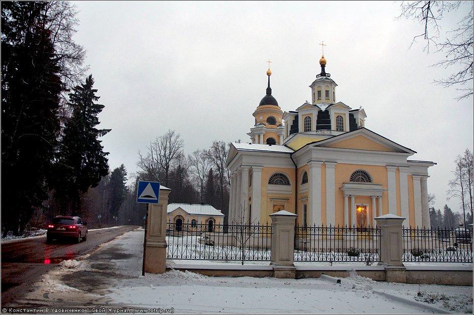 7118s_2.jpg - Усадьба Никольское-Прозоровское (03.12.2011)