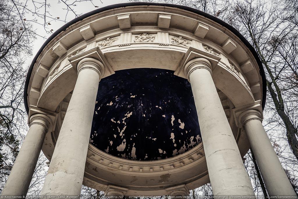 161-9984s.jpg - Усадьба Суханово (21.11.2015)