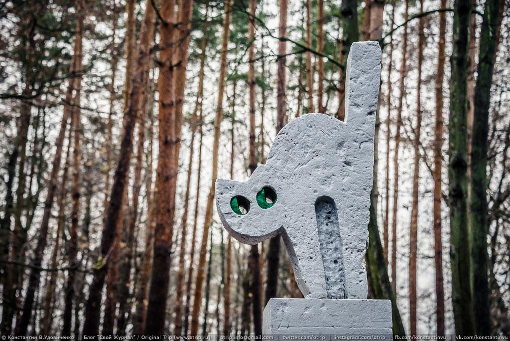 162-0001s.jpg - Усадьба Суханово (21.11.2015)