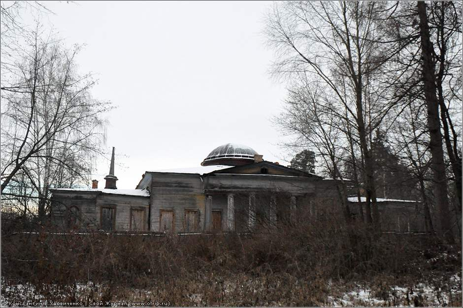 1745s_2.jpg - Усадьба Вельяминовых (05.12.2010)