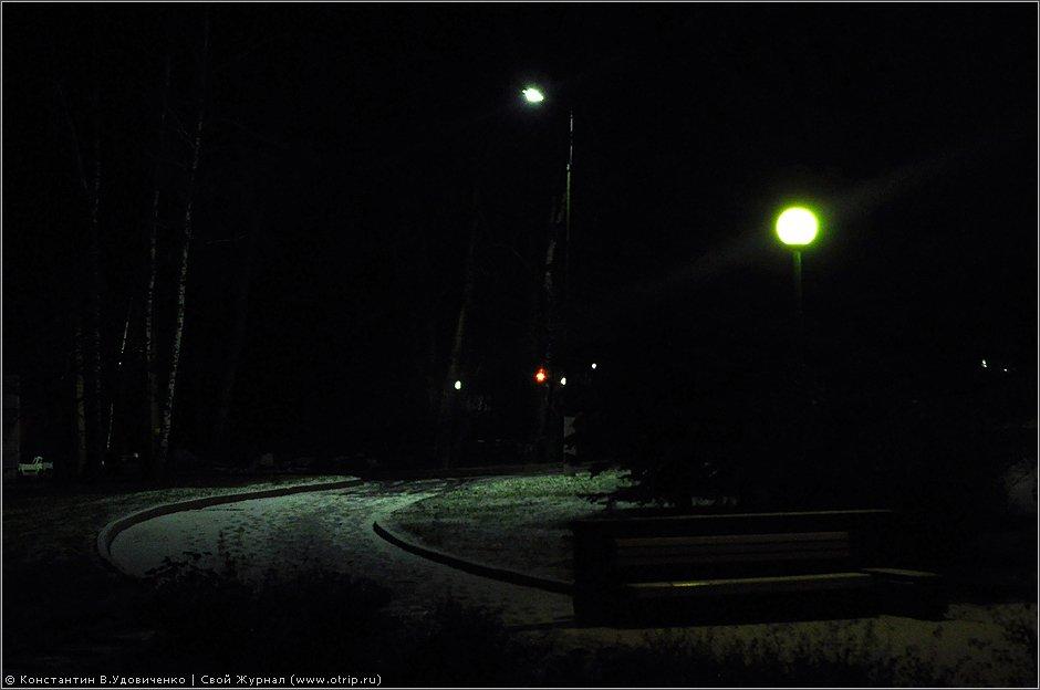 5752s_2.jpg - Вечерний ноктюрн (09.11.2011)