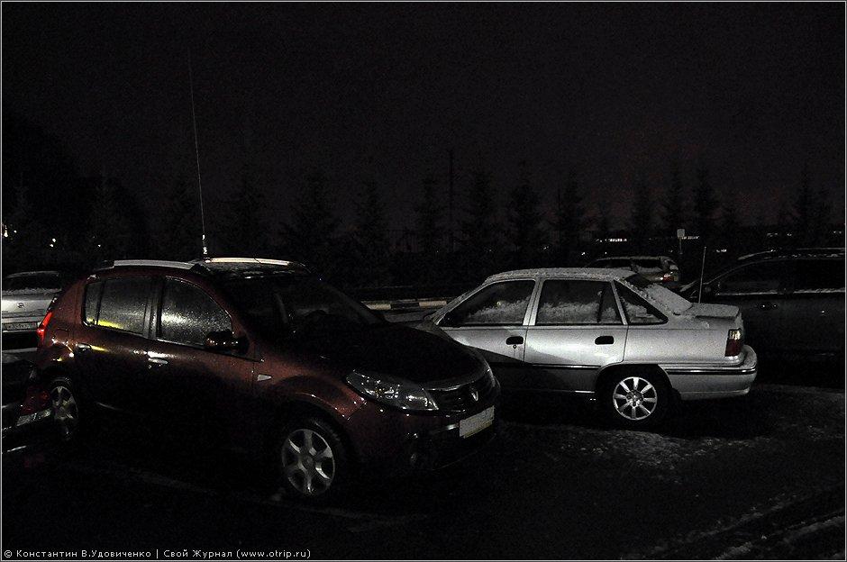 5784s_2.jpg - Вечерний ноктюрн (09.11.2011)
