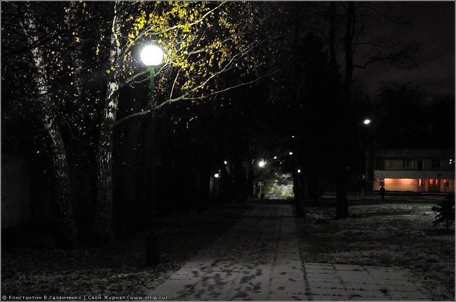 5810s_2.jpg - Вечерний ноктюрн (09.11.2011)