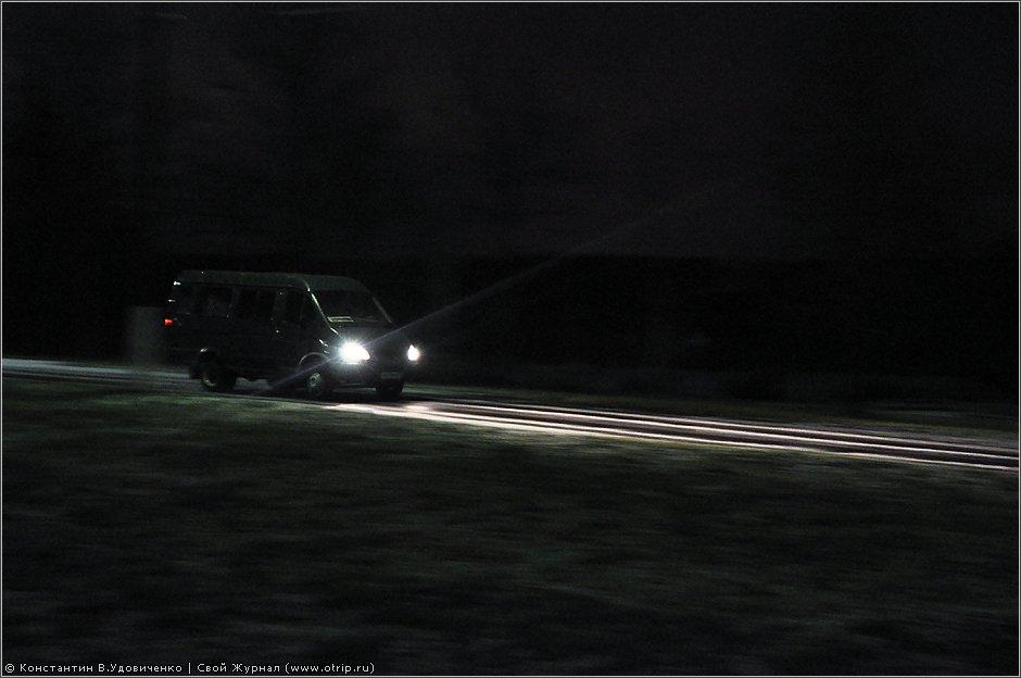 5843s_2.jpg - Вечерний ноктюрн (09.11.2011)