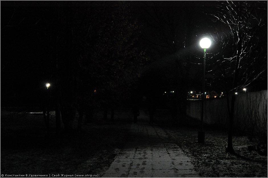 5859s_2.jpg - Вечерний ноктюрн (09.11.2011)
