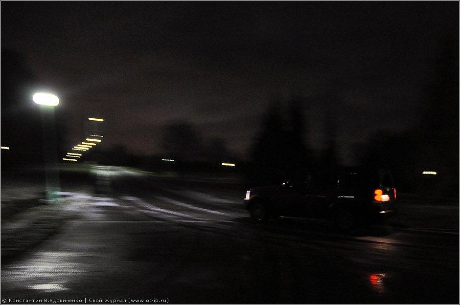 5876s_2.jpg - Вечерний ноктюрн (09.11.2011)