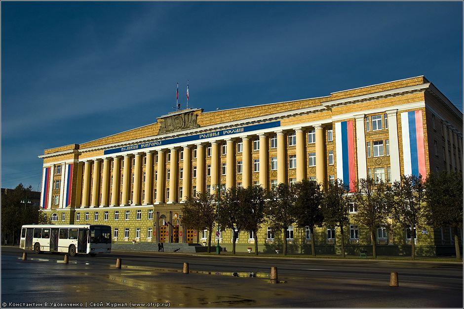 5060s.jpg - Великий Новгород (26-27.09.2009)