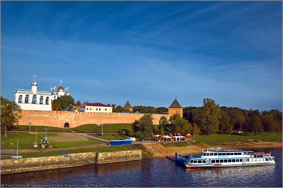 5066s.jpg - Великий Новгород (26-27.09.2009)