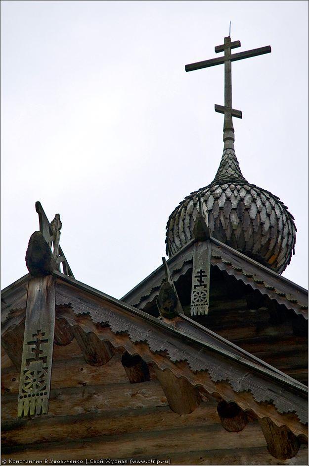 5422s_2.jpg - Великий Новгород (26-27.09.2009)