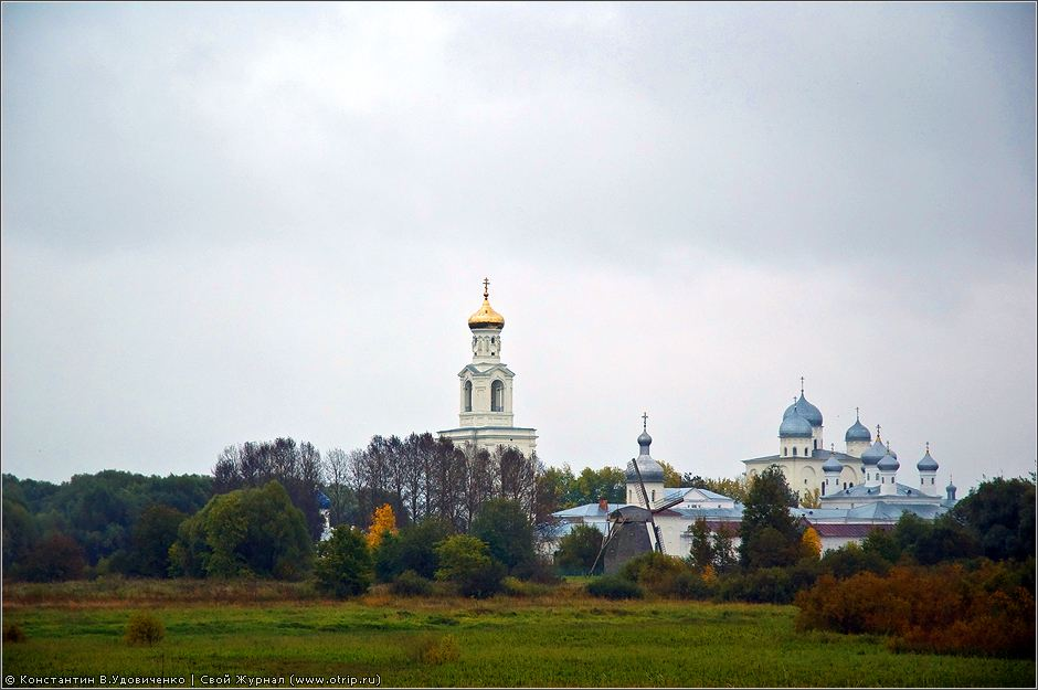 5455s_2.jpg - Великий Новгород (26-27.09.2009)