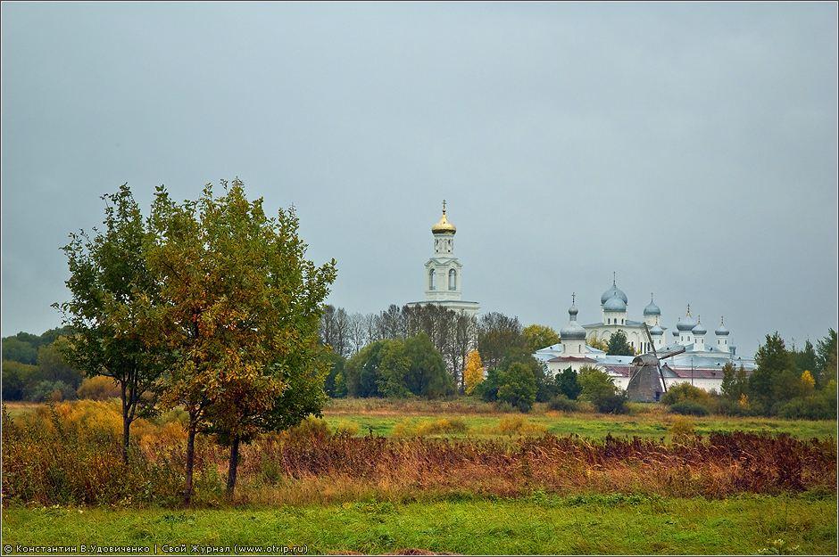 5466s_2.jpg - Великий Новгород (26-27.09.2009)