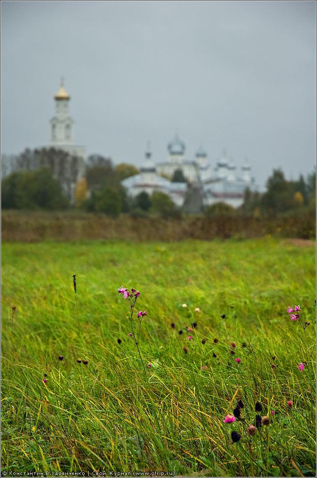 5467s_2.jpg - Великий Новгород (26-27.09.2009)