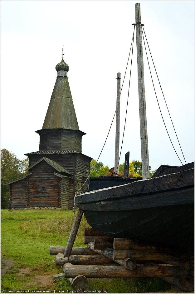 5471s_2.jpg - Великий Новгород (26-27.09.2009)