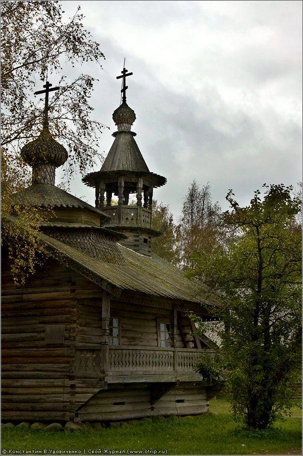 5550s_2.jpg - Великий Новгород (26-27.09.2009)