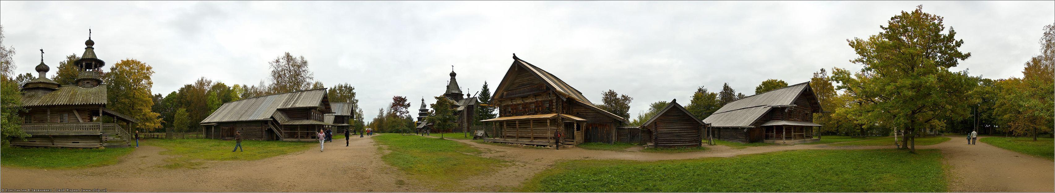 5553-15703x3154s_2.jpg - Великий Новгород (26-27.09.2009)