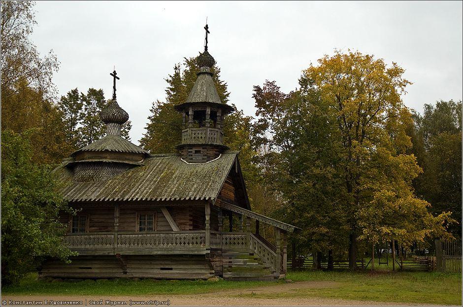 5569s_2.jpg - Великий Новгород (26-27.09.2009)