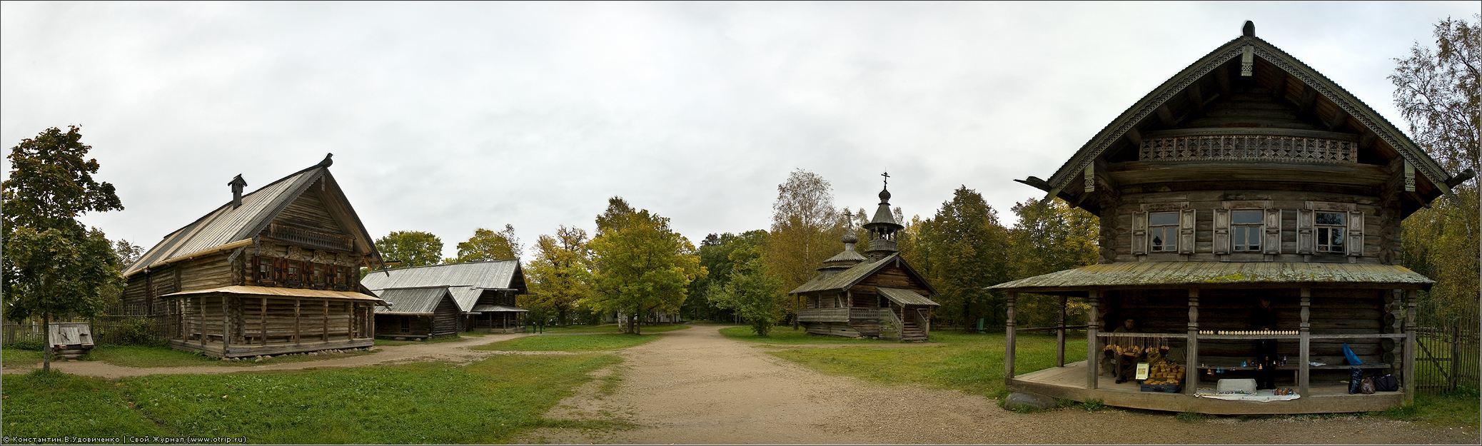 5574-10488x3083s_2.jpg - Великий Новгород (26-27.09.2009)