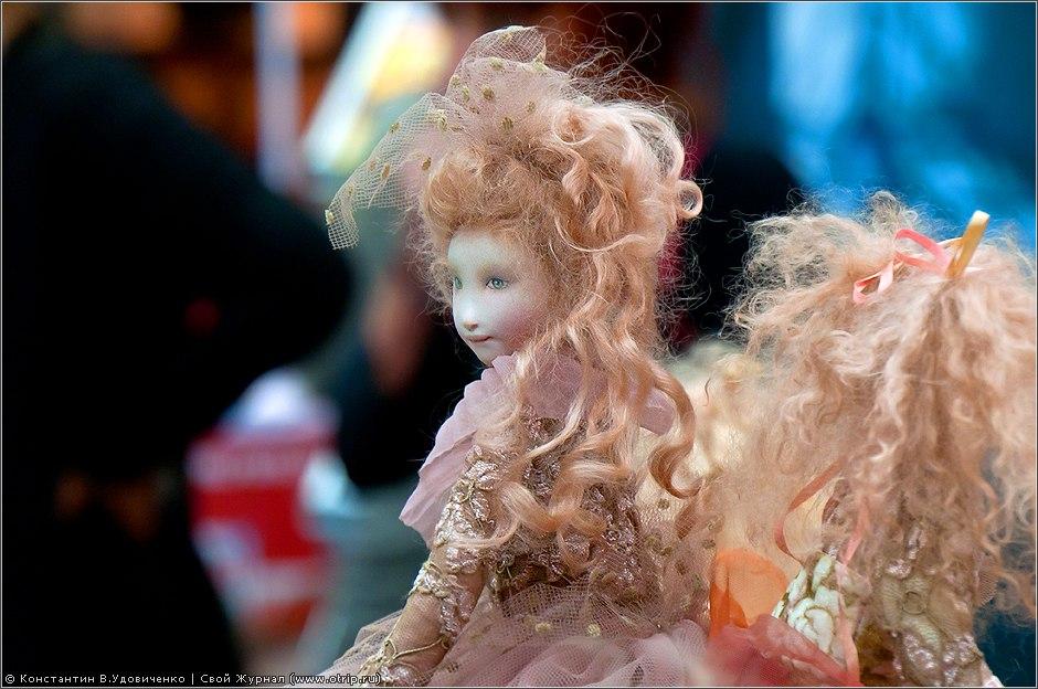 9539s_2.jpg - VI Международный Салон Кукол (08.10.2010)