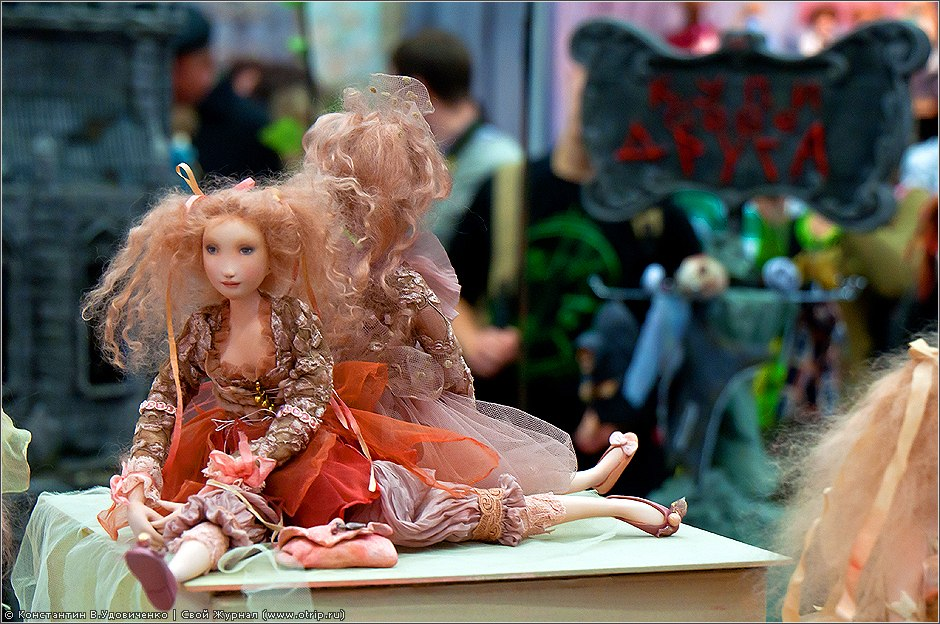 9548s_2.jpg - VI Международный Салон Кукол (08.10.2010)