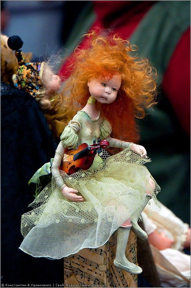 9558s_2.jpg - VI Международный Салон Кукол (08.10.2010)