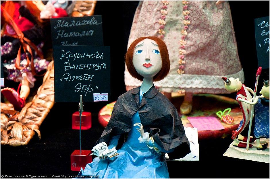 9595s_2.jpg - VI Международный Салон Кукол (08.10.2010)