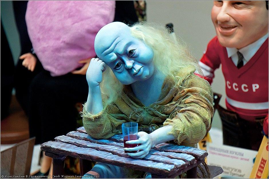 9650s_2.jpg - VI Международный Салон Кукол (08.10.2010)